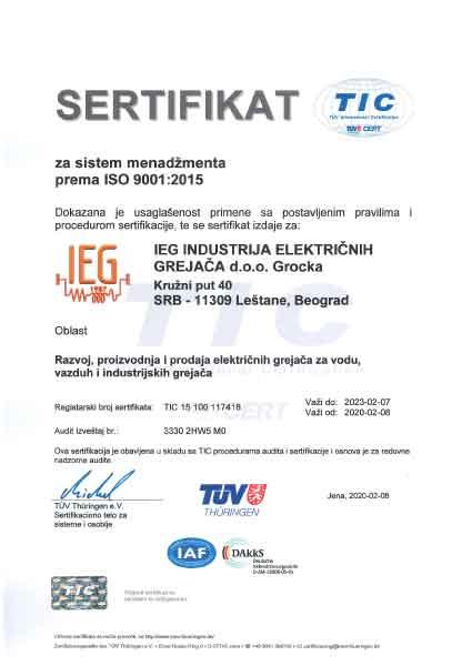 ISO-90011-SRB